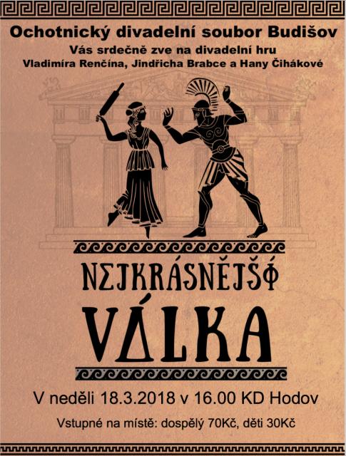 18-kultura-plakat_valka.png