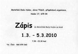 zapis-do-ms